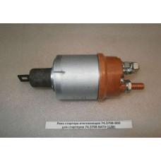 Реле втягивающее стартера МТЗ-1221 (БАТЭ)